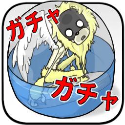 扭蛋机模拟器手机版app下载_扭蛋机模拟器手机版app最新版免费下载