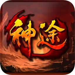 心月神途游戏app下载_心月神途游戏app最新版免费下载