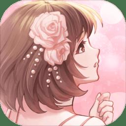 恋之旅app下载_恋之旅app最新版免费下载