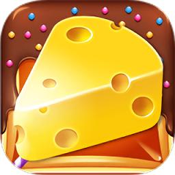 收集奶酪app下载_收集奶酪app最新版免费下载