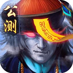 九游太古封魔录最新版app下载_九游太古封魔录最新版app最新版免费下载