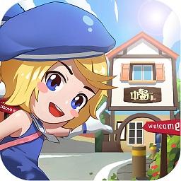 超级店长游戏手机版app下载_超级店长游戏手机版app最新版免费下载
