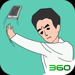 爸爸把我的手机藏起来了小游戏app下载_爸爸把我的手机藏起来了小游戏app最新版免费下载