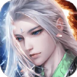 长安百妖图手游app下载_长安百妖图手游app最新版免费下载