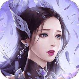 美人江湖之师妹别走游戏app下载_美人江湖之师妹别走游戏app最新版免费下载