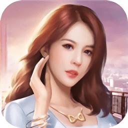 开心女老板手游app下载_开心女老板手游app最新版免费下载