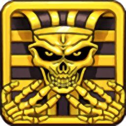 金字塔大逃亡游戏app下载_金字塔大逃亡游戏app最新版免费下载