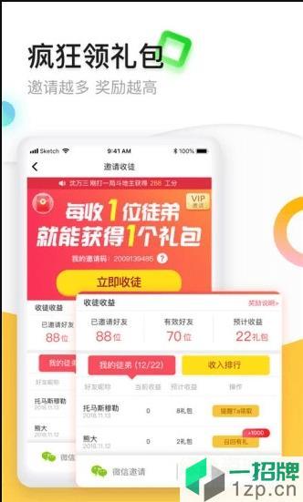大唐斗地主手机版app下载_大唐斗地主手机版app最新版免费下载