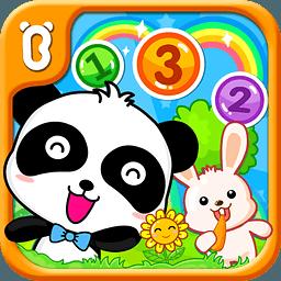 宝宝巴士宝宝连数字游戏app下载_宝宝巴士宝宝连数字游戏app最新版免费下载