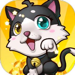 疯狂合体猫赚钱版app下载_疯狂合体猫赚钱版app最新版免费下载