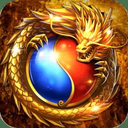 中变传世最新版app下载_中变传世最新版app最新版免费下载