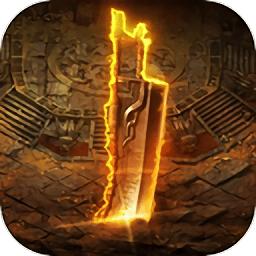 烈焰一击游戏app下载_烈焰一击游戏app最新版免费下载