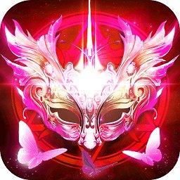 魔域手游西游版本app下载_魔域手游西游版本app最新版免费下载