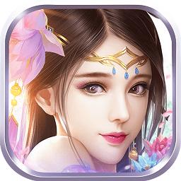 修仙世界变态版app下载_修仙世界变态版app最新版免费下载