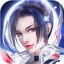 仙道厚黑录手游app下载_仙道厚黑录手游app最新版免费下载