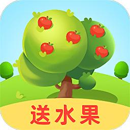 星球果园app赚钱app下载_星球果园app赚钱app最新版免费下载
