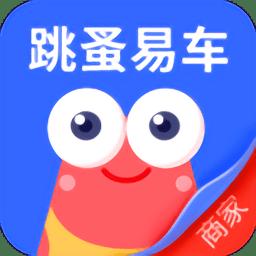 跳蚤易车商家版app下载_跳蚤易车商家版app最新版免费下载