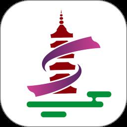安庆智游app下载_安庆智游app最新版免费下载