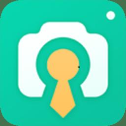 智能最美证件照appapp下载_智能最美证件照appapp最新版免费下载