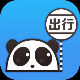 熊猫出行大连公交app下载_熊猫出行大连公交app最新版免费下载