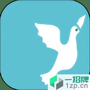 未来信封appapp下载_未来信封appapp最新版免费下载