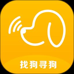 找狗寻狗小程序app下载_找狗寻狗小程序app最新版免费下载