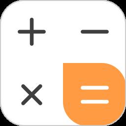 小白计算器手机版app下载_小白计算器手机版app最新版免费下载