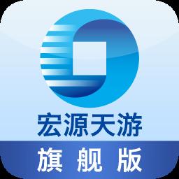 申万宏源天游旗舰版手机版app下载_申万宏源天游旗舰版手机版app最新版免费下载