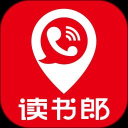读书郎智能电话手表最新版app下载_读书郎智能电话手表最新版app最新版免费下载