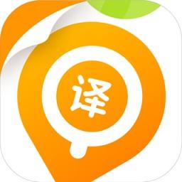 萝卜词典app下载_萝卜词典app最新版免费下载