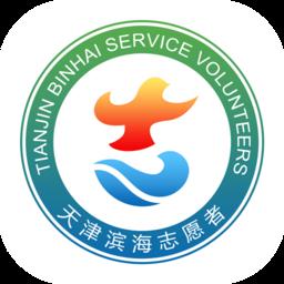 志愿滨海app最新版app下载_志愿滨海app最新版app最新版免费下载