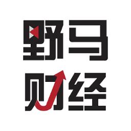 野马财经最新版app下载_野马财经最新版app最新版免费下载