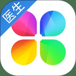 春雨医生医生版(春雨诊所)app下载_春雨医生医生版(春雨诊所)app最新版免费下载