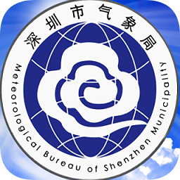 深圳天气软件app下载_深圳天气软件app最新版免费下载