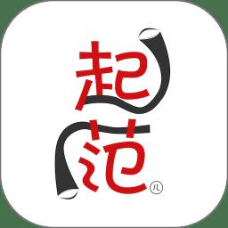 起范儿app下载_起范儿app最新版免费下载