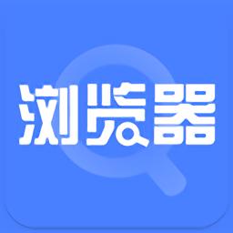 淘搜浏览器最新版app下载_淘搜浏览器最新版app最新版免费下载