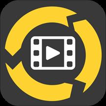 视频格式转换器手机版app下载_视频格式转换器手机版app最新版免费下载