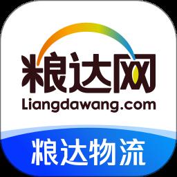 粮达物流app下载_粮达物流app最新版免费下载