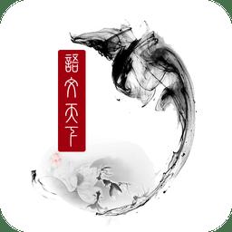 语文天下手机版app下载_语文天下手机版app最新版免费下载