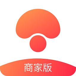 蘑菇街商家版app下载_蘑菇街商家版app最新版免费下载