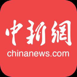 中国新闻网头条app下载_中国新闻网头条app最新版免费下载