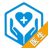 华西健康医生端app下载_华西健康医生端app最新版免费下载