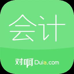 会计随身学appapp下载_会计随身学appapp最新版免费下载