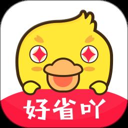 好省吖app下载_好省吖app最新版免费下载