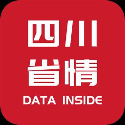四川省情2020app下载_四川省情2020app最新版免费下载