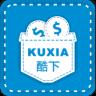 酷下(玩游戏赚红包)app下载_酷下(玩游戏赚红包)app最新版免费下载