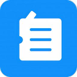 自记账app下载_自记账app最新版免费下载