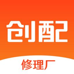 创配app手机版app下载_创配app手机版app最新版免费下载