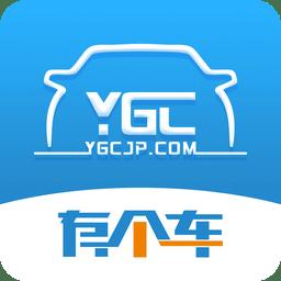有个车最新版本app下载_有个车最新版本app最新版免费下载
