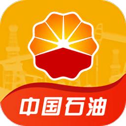 中国石油企业移动应用平台app下载_中国石油企业移动应用平台app最新版免费下载
